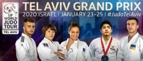 Judo: GP Tel Aviv
