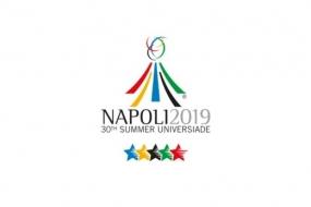Universíadas: Nápoles 2019