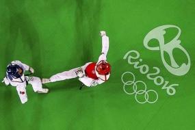 Taekwondo: Torneio de Qualificação Olímpica