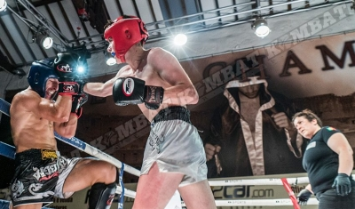 Kickboxing: F2Car Power Fight Night